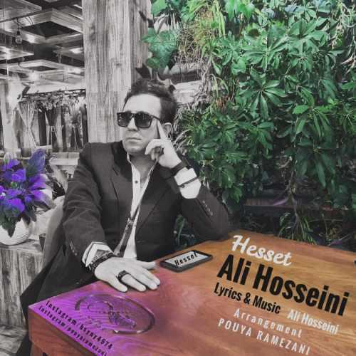 دانلود آهنگ علی حسینی حِسِّت