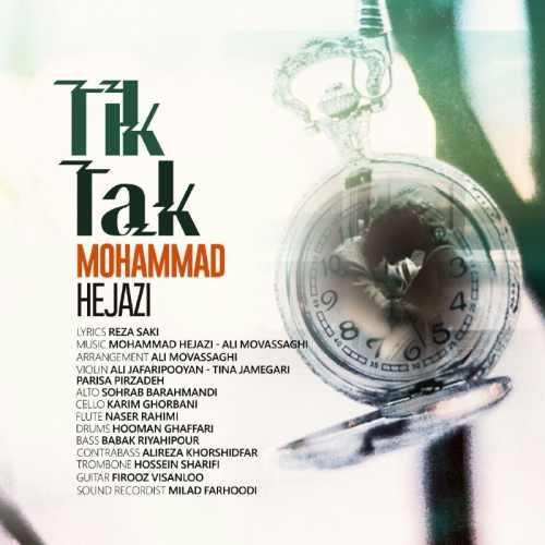 دانلود آهنگ محمد حجازی تیک تاک