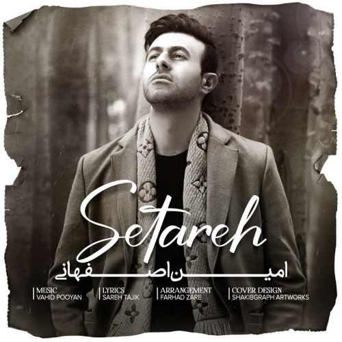 دانلود آهنگ امین اصفهانی ستاره