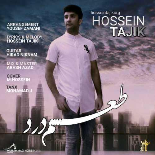 دانلود آهنگ حسین تاجیک طعم درد