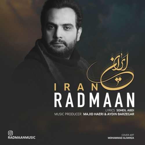 دانلود آهنگ رادمان ایران