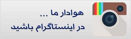 دانلود آهنگ اهورا احمدی حقم نیست