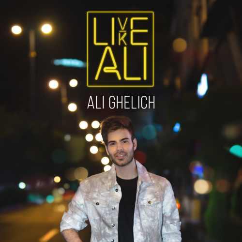 دانلود آهنگ علی قلیچ Live Like Ali