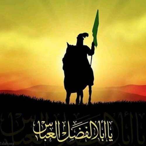 دانلود آهنگ امیر اصفهانی علمدار